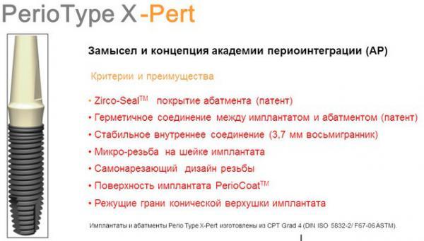 post-1-0-87042000-1405754718_thumb.jpg