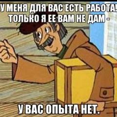 Роман РА