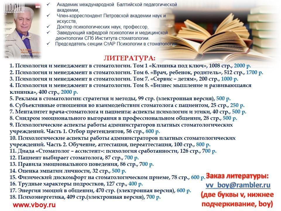 Литература.jpg