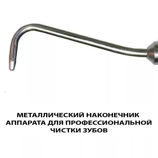 ЗУБ-3.jpg