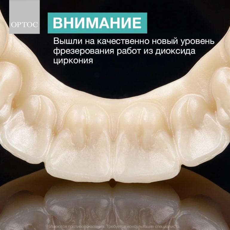 kachestvenno-frezerovaniya-rabot-iz-dioksida-пост.jpg